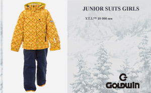 GOLDWIN Junior Suits | арт. 95646
