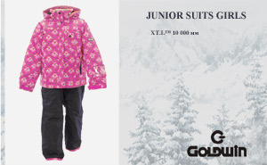GOLDWIN Junior Suits | арт. 95643