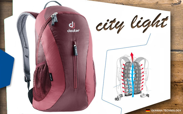 Рюкзак Deuter City Light | 5529 maron-cardinal