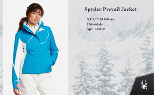 Куртка Spyder Prevail | Coast White