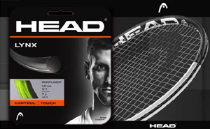 Cтруны Head Lynx 1.25mm / 17g - 12 m | Neon Yellow