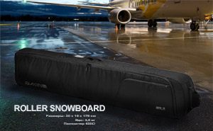 Чехол Dakine Low Roller Snowboard Bag 157 | Black