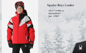 Куртка Spyder Boys Leader | Red Black